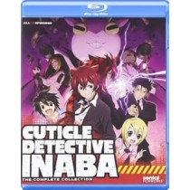 CUTICLE DETECTIVE COMPLETE COLLECTION (BLU-RAY JAPANESE W ENG)