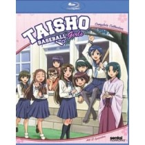 TAISHO BASEBALL GIRLS (BLU-RAY JAPAN W ENG SUB 2 DISC)