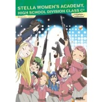 Stella Womens Academy: Complete Collection