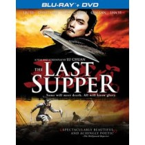 LAST SUPPER (BLU-RAY DVD COMBO WS MANDARIN 2 DISC)-NLA!