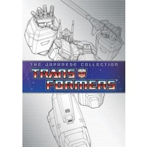TRANSFORMERS-JAPANESE COLLECTION (DVD)(JAPANESE W ENG SUB 13DISCS FF 1.33:1