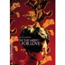 IN THE MOOD FOR LOVE (DVD/2 DISCS)