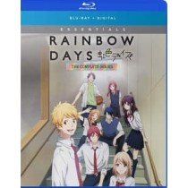 RAINBOW DAYS-COMPLETE SERIES-ESSENTIALS (BLU-RAY SUB ONLY 2 DISC FUN DIGIT)
