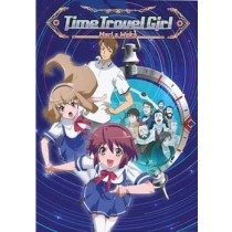 TIME TRAVEL GIRL-COMPLETE SERIES (DVD SUB ONLY 2 DISC JAPANESE LANGUAGE)