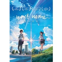 YOUR NAME-MOVIE (DVD)