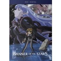 BANNER OF THE STARS I&II + OVA (DVD FUN DIGITAL 4 DISC)