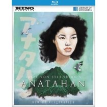 ANATAHAN (BLU-RAY 1953 FF 1.33 B&W JAPANESE ENGLISH ENG-SUB)