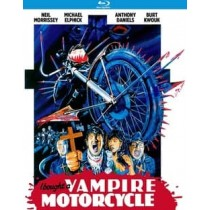 I BOUGHT A VAMPIRE MOTORCYCLE (BLU-RAY 1990 WS 1.85 SPECIAL EDITION)