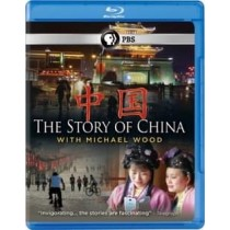 STORY OF CHINA WITH MICHAEL WOOD (BLU-RAY 2 DISC)