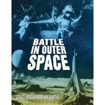 MOD-BATTLE IN OUTER SPACE (BLU-RAY NON-RETURNABLE 1960 JAPANESE)