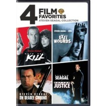 4 FILM FAVORITES-STEVEN SEAGAL ACTION (DVD EXIT HARD TO OUT FOR ON DEADLY)