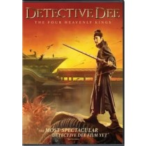 DETECTIVE DEE-THE FOUR HEAVENLY KINGS (DVD)
